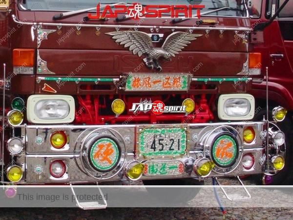 ISUZU Dump car, Art truck retro style decoration. (1)
