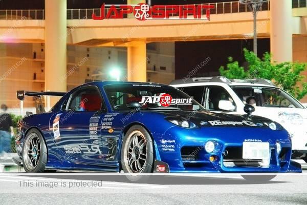 Photo of MAZDA RX7 FD, Spokon, Amamiya custom. Blue color