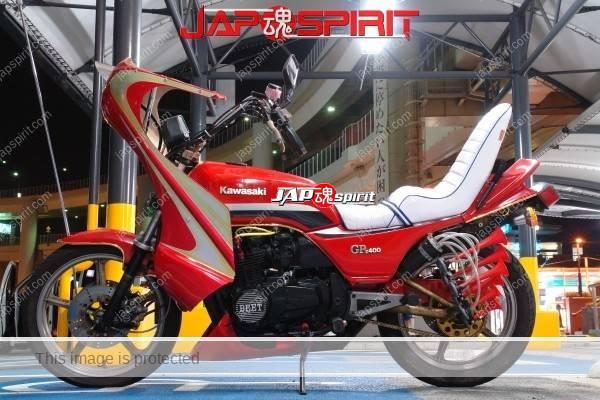 Kawasaki GPZ400, Rocket Cowl, Sandan sheet, Red color with 5 horns