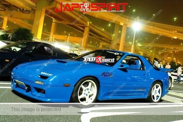 Photo of MAZDA RX7 FC, Spokon style, Blue color, white wheel