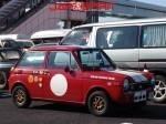 Mini, Classic car new year meeting 2005 (4)
