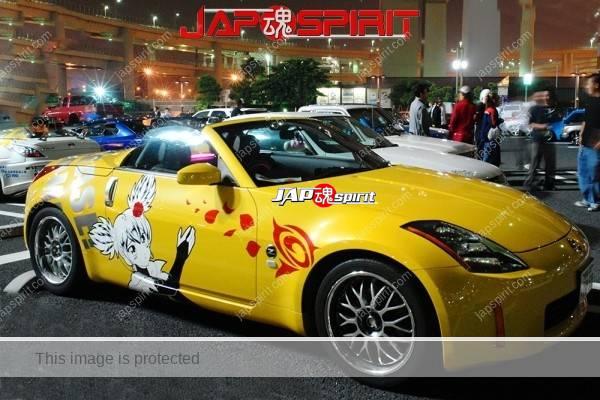 Photo of NISSAN Fairlady Z 33 roadster, Itasha style, anime pic on body